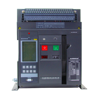 Fixed Type Intelligent Universal Circuit Breaker ASKW1 ASKW2